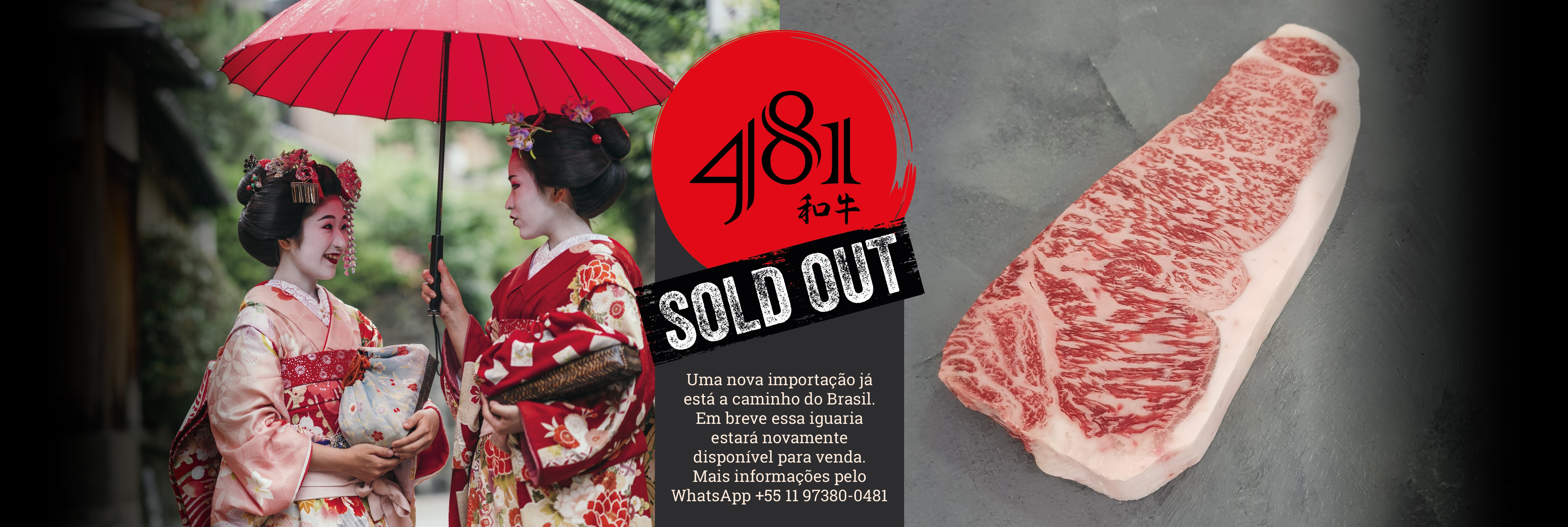 wagyu sold out